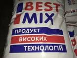 Best Mix Hrana Pentru Animale [cel mai bun furaje animale] - photo 2