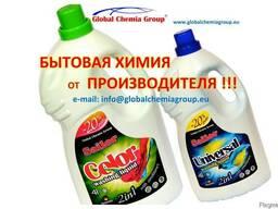 Detergent de rufe TM Oliwia Universal 10kg - photo 2