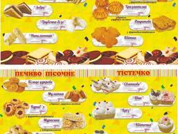 Продам Оптом:Пряники, кексы, печенье-Ищем Партнеров - фото 3