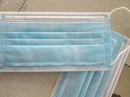 3-Layer Surgical Face Mask