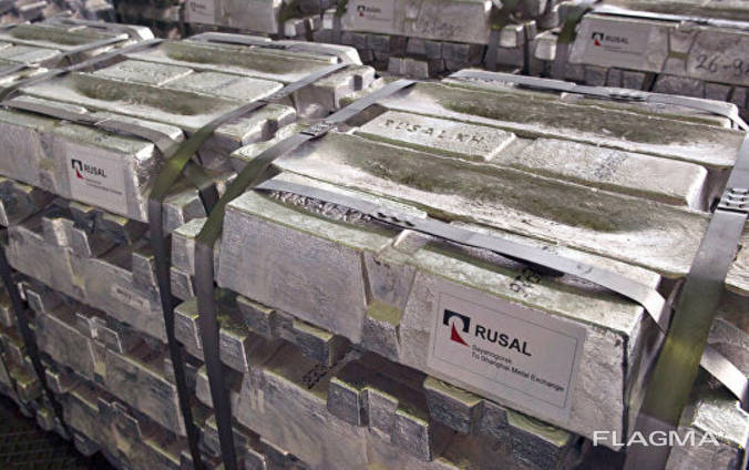 Aluminiul primar A-7 | Lingou de aluminiu GOST din Rusia