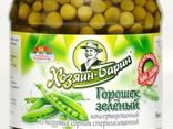 Canned green peas, harvest 2020 / Горошек консервированный - photo 1