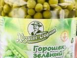 Canned green peas, harvest 2020 / Горошек консервированный - photo 2