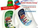 Detergent de rufe TM Oliwia Universal 10kg - фото 1
