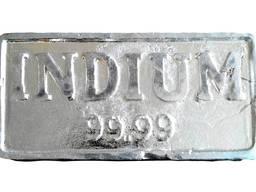 Lingouri de indiu | metal indium marca InOO GOST 10297-94