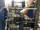 Linie de fabricare a pungilor cu strat multistrat Kraft - photo 3