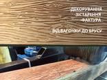 V3B12 Mașină de ștanțare mobilă la cald - фото 3