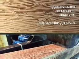 Станок для горячего тиснения V3B12 / Валы для тиснения 71 рисунок