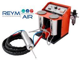 Оборудование для напыления метала DYMET analogic