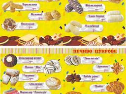 Продам Оптом:Пряники, кексы, печенье-Ищем Партнеров - фото 2