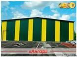 Изготовление прямостенных металлических зданий - фото 4