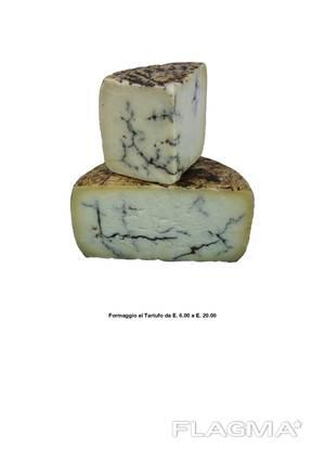 Сыр с трюфелем ( коровий, овечий) из Италии